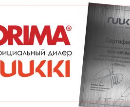 ORIMA – официальный дилер Ruukki в России