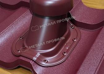 Компания «Металл Профиль» расширяет ассортимент кровельной вентиляции