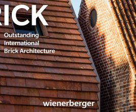 Архитектурная премия Wienerberger Brick Award 2020