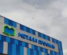 Компания «Металл Профиль» расширяет производство в Ростовской области