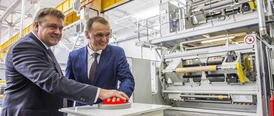 Компания «ТехноНИКОЛЬ» запустила завод по производству строительных пленок в Рязани