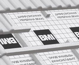 Расширение ассортимента продукции BMI Россия