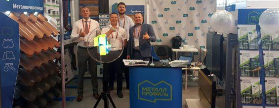 Компания «Металл Профиль» поддержала дискуссию о необходимости сертификации строительных материалов