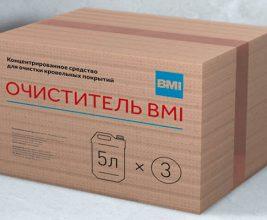 Новинка: «Очиститель BMI»
