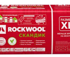 Получи пароизоляцию за 1 рубль: акция от Rockwool