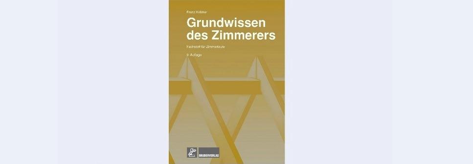 «Книга плотника. Базовые знания»