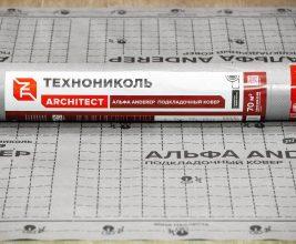 ТЕХНОНИКОЛЬ вводит в ассортимент материалов для скатной кровли новый полимерный подкладочный ковер АЛЬФА ANDEREP